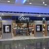 Ein iStore im SM in Cebu